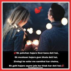Friendship Shayari in English with Image - Love Shayari Bff Quotes, Motivational Quotes For Life, Best Friend Quotes, Best Friends, Shayari In English, Friendship Shayari, Dosti Shayari, Zindagi Quotes, Haiku