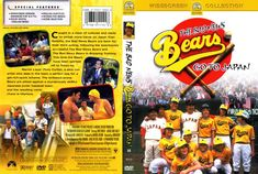 """The Bad News Bears Go to Japan"" (also known as The Bad News Bears 3) is a 1978 film release by Paramount Pictures and was the third and last of a series, following The Bad News Bears and The Bad News Bears in Breaking Training. It stars Tony Curtis and Jackie Earle Haley, also featuring Regis Philbin in a small role."