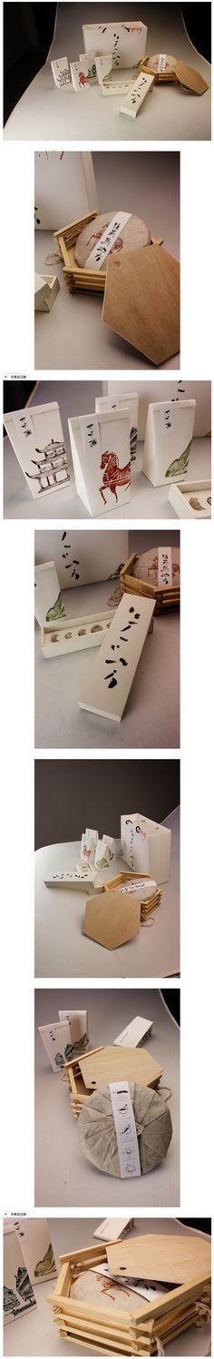 <随易鸟地方>|包装|平面| love this one too just beautiful shapes and #packaging design PD repin & like. listen to Noelito Flow songs. Noel. Thanks https://www.twitter.com/noelitoflow https://www.youtube.com/user/Noelitoflow