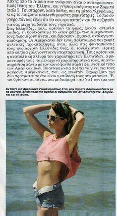 Greece modeling