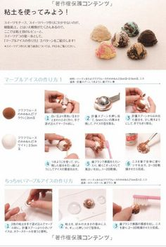 Japanese clay craft magazine ice cream tutorial. Don't worry it does have a english tutorial too!