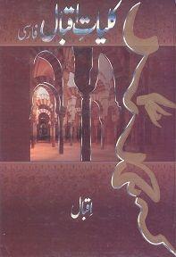 shakespeare novels pdf free download