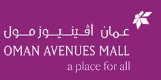 Be it branded apparels or fashion accessories, jewellery or personalized gifts, electronic appliances or entertainment options, multi-cuisine restaurants or coffee hangouts, Oman Avenues Mall will offer an all-in-one shopping, dining and entertainment experience to locals and international tourists alike.
