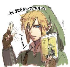 Link like a boss #Skyward_Sword