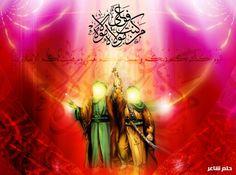Ya Ali anta al Waly O'Ali You are the Master Best Mac Lipstick, Wallpaper Free Download, Neon Signs, Concert, Ya Ali, Allah, Islamic, Children, Young Children