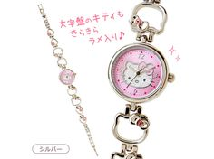 Hello Kitty Face Shaped Bracelet Watch Wristwatch Silver SANRIO JAPAN