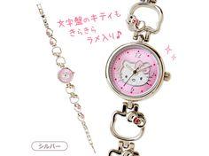 Hello Kitty Face Shaped Bracelet Watch Wristwatch Silver SANRIO JAPAN