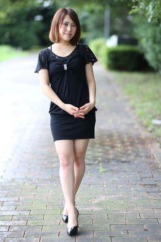 Strumpfhosen Japanische Büro Dame Flickr: Discussing