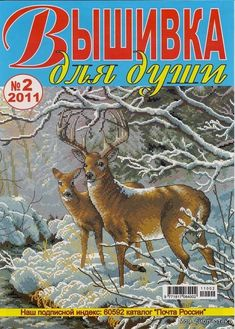 embroidered pictures for winter and christmas: cross stitch magazine - crafts ideas - crafts for kids