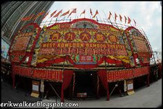 西九大戲棚 West Kowloon Bamboo Theatre  #hongkong 香港 #china #chinese #tradition