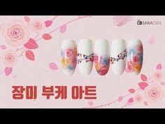 [DGEL]장미부케 네일아트 / rose bouquet nail art - YouTube