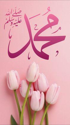 Allah Wallpaper, Islamic Quotes Wallpaper, Love Wallpaper, Allah Calligraphy, Islamic Art Calligraphy, Islamic Images, Islamic Pictures, Muharram Wallpaper, Kaligrafi Allah