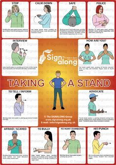 Signalong Signs about bullying & hate crime: stop, calm down, safe, how are you, interview, police, to tell/inform, advocate, afraid/scared, to bully, to hurt, hit/punch .