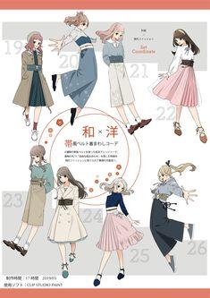 ❀花月❀ on in 2020 Vintage Fashion Sketches, Fashion Design Drawings, Manga Clothes, Drawing Anime Clothes, Japanese Outfits, Japanese Fashion, Vetements Clothing, Fashion Art, Fashion Outfits