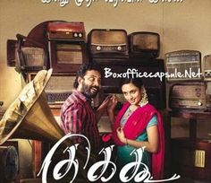 Cuckoo (2014) 1st Day Box Office Collection | Boxofficecapsule