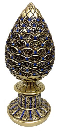 Golden with Blue Stone Islamic gift bud