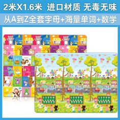 Baby crawl pad thickening double-sided foam carpet game climb mat  mat toy animals play mat  letters baby toy 2014 new gifts kid