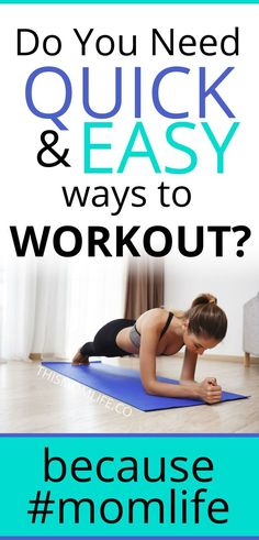 Do you need a quick and easy mom workout plant at home after baby? Here are 27 mom hacks for your busy life for losing weight and helping you get into shape - no gym required! // This Mom Life -- Easy Workouts, At Home Workouts, Fitness Tips, Fitness Motivation, Kids Fever, Happy Mom, Mom Hacks, Working Moms, Mom And Baby