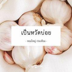 Diet Menu, Clean Recipes, Garlic, Vegetables, Food, Diet Plan Menu, Essen, Vegetable Recipes, Meals