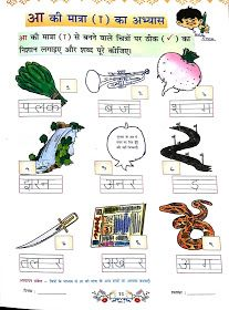 Undergrad Architecture Projects on Behance Physics And Mathematics, Quantum Physics, Physics Formulas, Hindi Language Learning, Learn Hindi, Hindi Worksheets, Science Facts, Science Tricks, Quantum Mechanics
