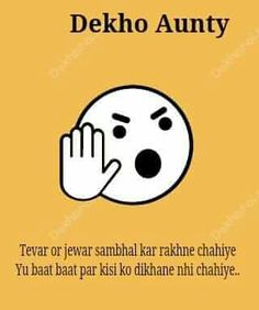 Emoji Quotes, Emoji Sayings, Funny Bunnies, Funny Thoughts, True Facts, Twisted Humor, Attitude Quotes, Really Funny, Hindi Quotes