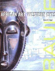 Amazon.com: Susan Mullin Vogel: Books, Biography, Blog, Audiobooks ...