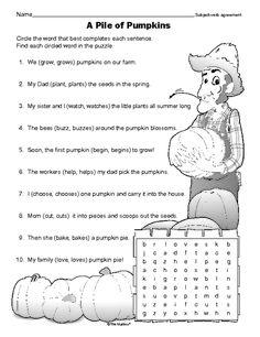 Language Arts Worksheet: subject-verb agreement