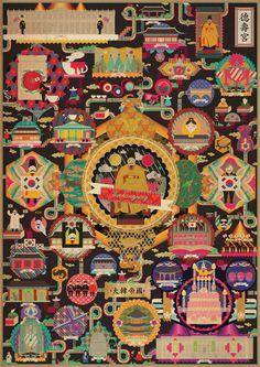 2012 궁 그래픽디자인 프로젝트    궁은 서울의 도심 속에서 수백 년의 역사가 살아 숨 쉬는 곳입니다. 각 궁에는 오랜 세월을 굳건히 지켜온만큼, 서로 다른 보물들을 품고 있고 다른 도상들을 지니며 자신만의 이야기를 가지고 있습니다. 서울의 5대 궁중, 조선의 상징이 자 법궁인 , 전통과 근대가 만난 대한제국의 황궁 , 왕실이야기가 풍부하며 창경원의 아픔 을 지닌 에 대해 각 궁 안에 담겨있는 서로 다른 매력적인 이야기들을 그래픽 일러스트로 담았습니다.