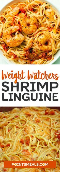 Shrimp Linguine (a different spin) #weight_watchers