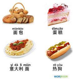 Chinese Vocabulary - Which one is your favorite? #chinese #mandarin #language #food #pasta