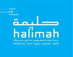 Arabic Font, Text Types, Photos Du, Mood Boards, Read More, Types Of Text