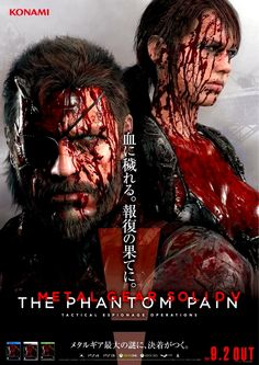 Comprendre Affiche Metal Gear Solid 5  http://lamaisonmusee.com/