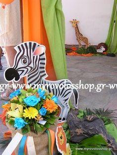Θέμα Ζώα της Ζούγκλας | Myrovolos Shop