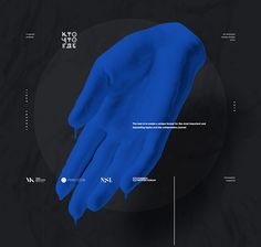 Who – What – Where: Special Projects on Behance