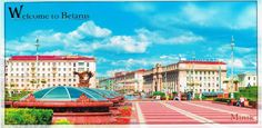 Welcome to Belarus-Добро пожаловать в Беларусь-Ласкаво просимо в Білорусь https://www.youtube.com/watch?v=w4bmKJzYvcY