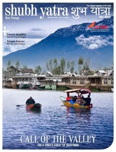 Feb 2016 Cover-page of Shubh Yatra Inflight Magazine  http://shubh-yatra.in/  #Coverpage #ShubhYatra #AirIndia