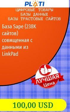 раскрутка сайта в Пучеж
