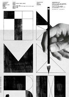 Kenjiro Sano — Made by Hands