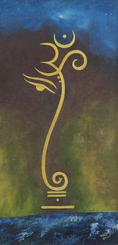 Ohm Ganesha Painting - Universe by Usha Rai