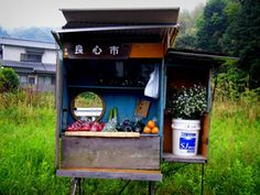 One Life Japan: Experience the Japan Countryside by Bike and Foot