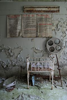 Pripyat Hospital - children's wing