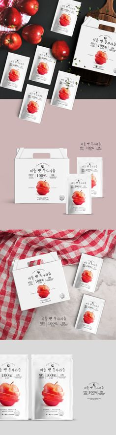 33 ideas for design typography typesetting Apple Packaging, Pouch Packaging, Brand Packaging, Food Branding, Food Packaging Design, Restaurant Layout, Restaurant Design, Coffee Typography, Typography Design