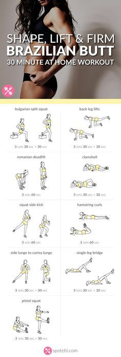 Want to know the secret to a perfect booty? Try this 30 minute sculpting and lifting Brazilian butt workout. Shape and firm your glutes and thighs fast!