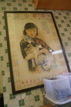 Menty's: KAM KEE CAFE | HONG KONG