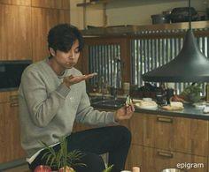 Gong Yoo Epigram