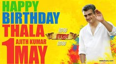 Thala ajith birthday common dp picture