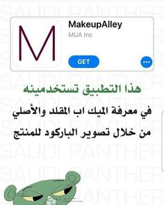 Iphone Photo Editor App, Photo Video App, Beauty Care Routine, Iphone App Layout, Learning Websites, Editing Apps, Learn English Words, Life Skills, Skin Care