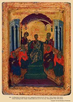 Biblical Hebrew, Biblical Art, Religious Icons, Religious Art, Orthodox Catholic, Black Hebrew Israelites, Tribe Of Judah, Temple, Egypt Art