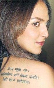 Gayatri Mantra.....i'm blown away....beautiful
