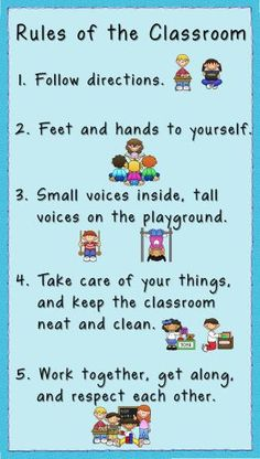 Classroom Rules: nice and simple-durable banner